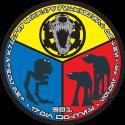 Armored-Calvary-Detachment